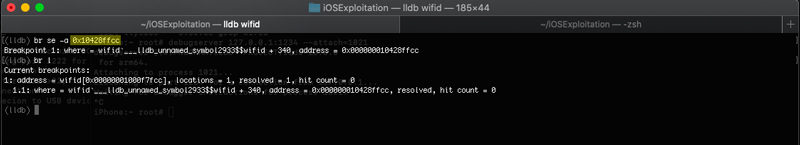 lldb – Setting up the breakpoint